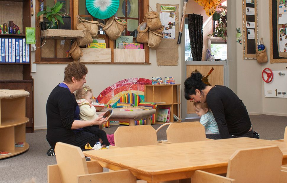 PolyHigh daycare